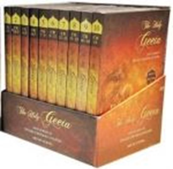Picture of Bhagavad Geeta (set of 37 DVD-PAL format)