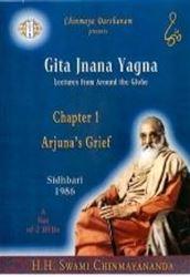 Picture of Bhagavad Gita Chapter 06