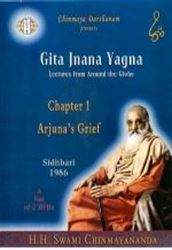 Picture of Bhagavad Gita Chapter 07