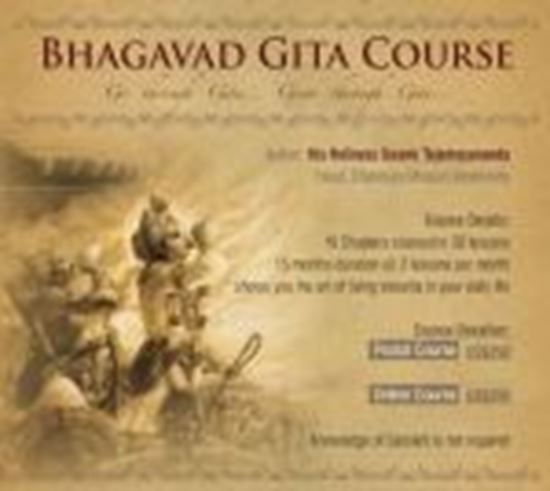 Picture of Bhagavad Gita Online Course