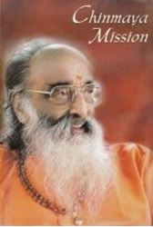 Picture of Chinmaya Mission Folder