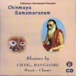 Picture of Chinmaya Samsmaranam