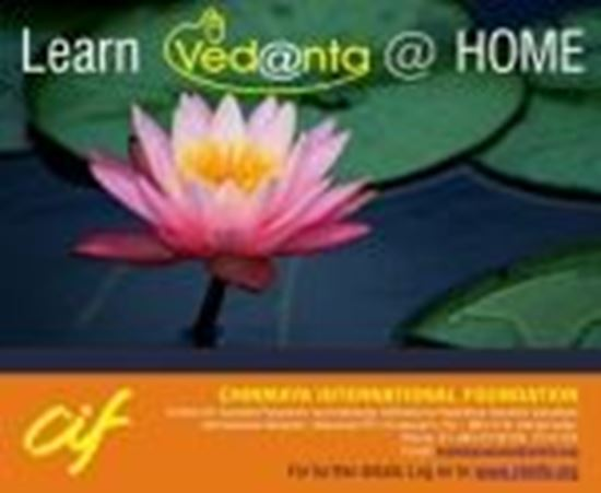 Picture of E-Vedanta Course