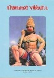Picture of Hanumat Vibhuti