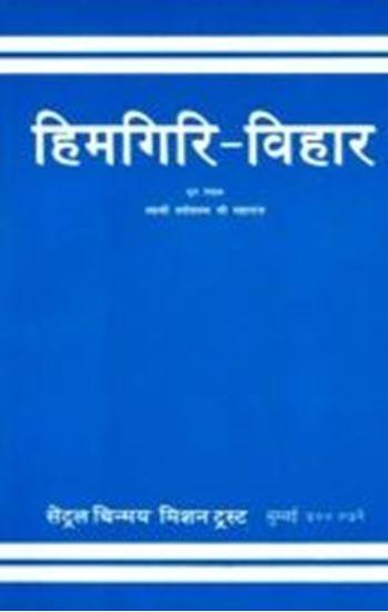 Picture of Himagiri Vihar (H)