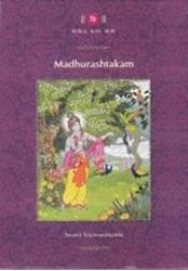Picture of Madhurashtakam (G)