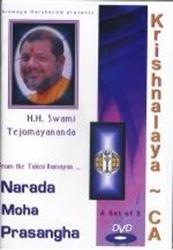 Picture of Narada Moha Prasanga