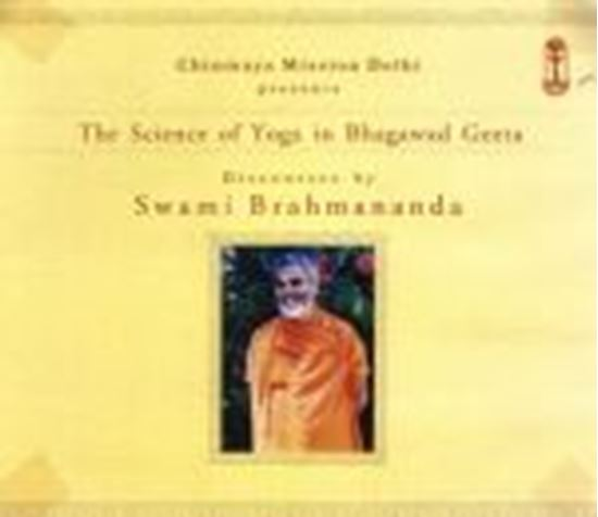 Picture of Science of Yoga ( VCD)