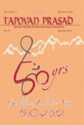 Picture of Tapovan Prasad Monthly: 01 Year
