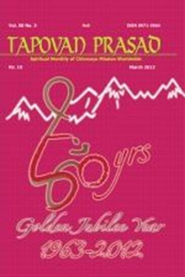 Picture of Tapovan Prasad Monthly: 05 Years