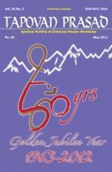 Picture of Tapovan Prasad Monthly: 15 Years