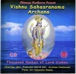 Picture of Vishnusahasranama Archana