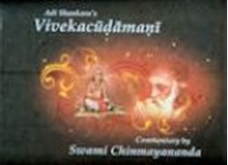 Picture of Vivekachoodamani (Set of 34 DVD - PAL Format)