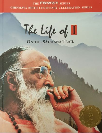 Picture of The Life of I - On the Sadhana Trail