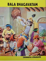 Picture of Bala Bhagavatam