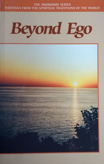 Picture of Beyond Ego