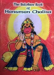 Picture of Book of Hanuman Chalisa