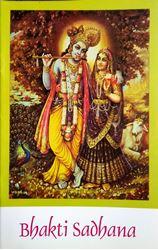Picture of Bhakti Sadhana