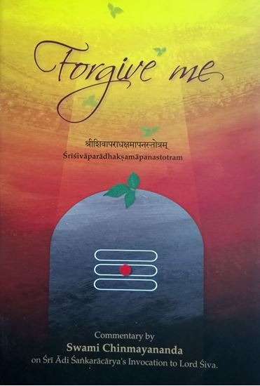 Picture of Forgive Me (Kshamapana Stotram)