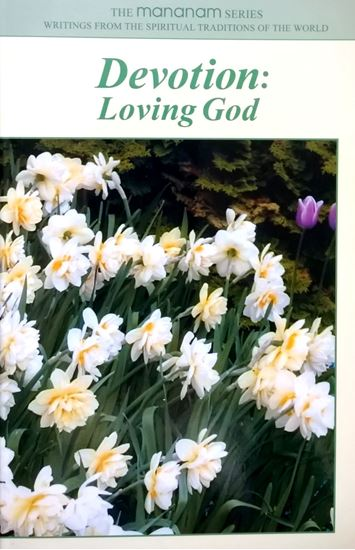 Picture of Devotion: Loving God