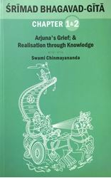 Picture of Bhagavad Gita Chapter 01 & 02