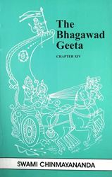 Picture of Bhagavad Gita Chapter 14