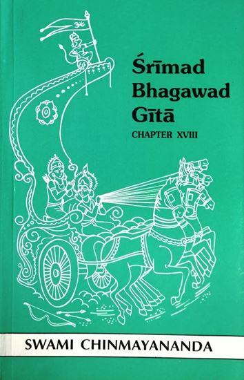 Picture of Bhagavad Gita Chapter 18