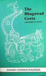 Picture of Bhagavad Gita Chapter 16&17