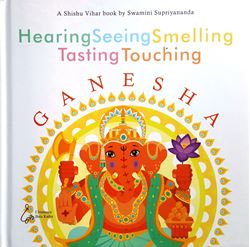 Picture of Ganesha - Hearing Seeing ...