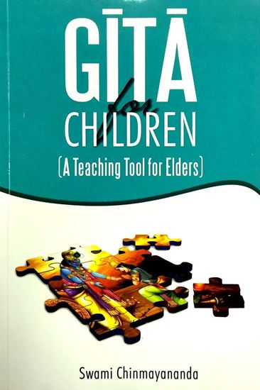 Picture of Gita for Children