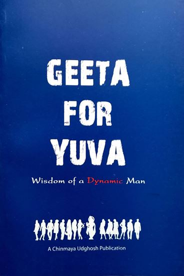 Picture of Geeta for Yuva
