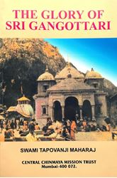 Picture of Glory of Gangotri
