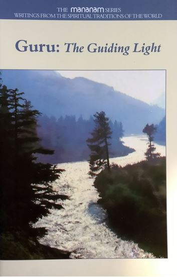 Picture of Guru: The Guiding Light