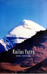 Picture of Kailas Yatra
