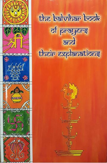 Picture of Balvihar: Book of Prayers
