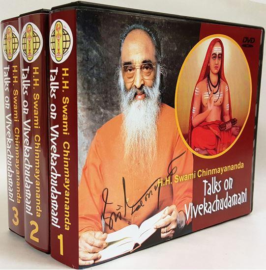 Picture of Vivekachudamani DVD (set of 33)