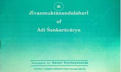 Picture of Jeevanmuktananda Lahari