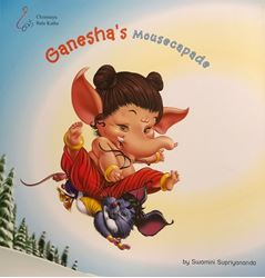 Picture of Ganesha's Mousecapade