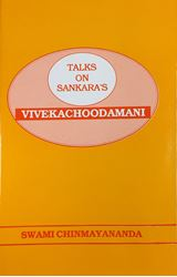 Picture for category Vedanta Texts