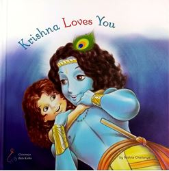 Picture of Krishna Loves You