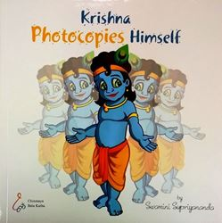 Picture of Krishna Photocopies Himself