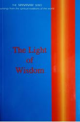 Picture of The Light of Wisdom