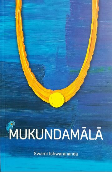Picture of Mukundamala