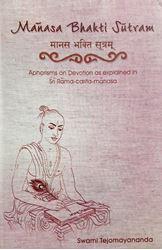 Picture of Manasa Bhakti Sutram