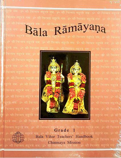 Picture of Grade-01: Bala Ramayana
