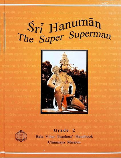 Picture of Grade-02: Sri Hanuman The Super Hanuman