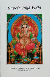 Picture of Puja Vidhi: Ganesha