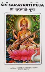 Picture of Puja Vidhi: Sarasvati
