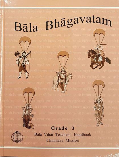 Picture of Grade-03: Bala Bhagavatam