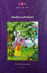 Picture of Madhurashtakam